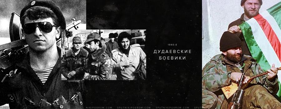Издевательство над русскими рабами фото 219-748