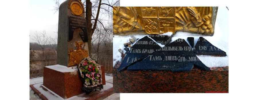 Тем временем в России и мире - 2 - Страница 4 Bb01