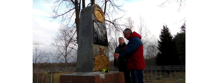 Тем временем в России и мире - 2 - Страница 4 Bb02