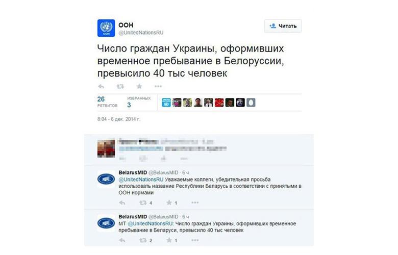 Тем временем в России и мире - 2 - Страница 4 Bb03