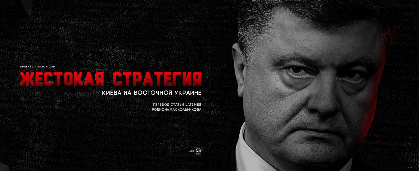 brutal-strategy-RU