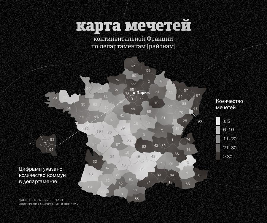 fr-map