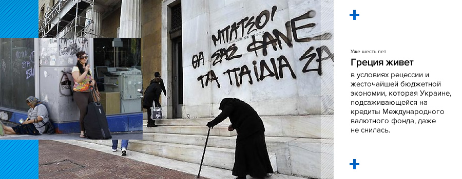 greek01