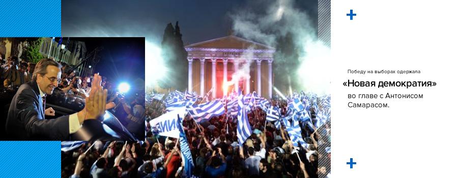 greek03