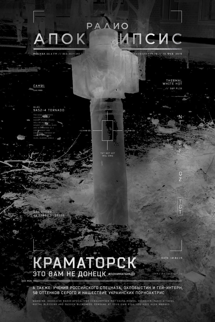 apocalypse-now-29