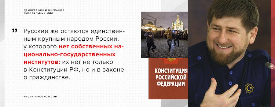 потомки достоевского сегодня фото