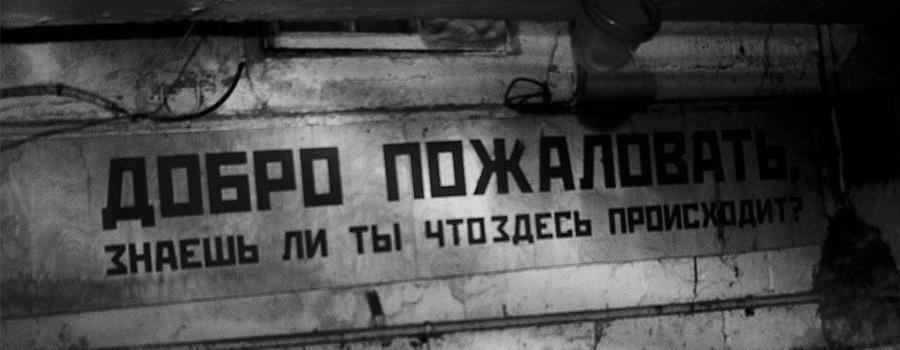 Сталин и жилищные условия Hsng1