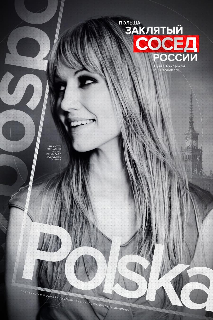 polskaxf