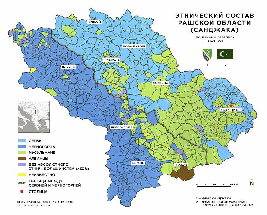 sndz-map