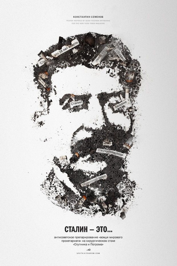 Stalin-is