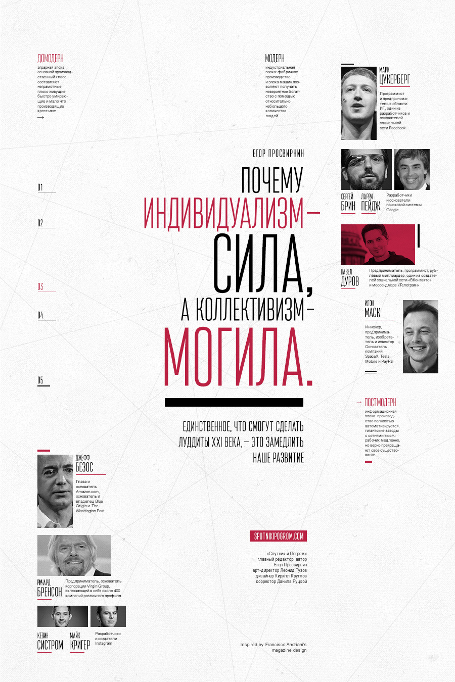 indiv-cover