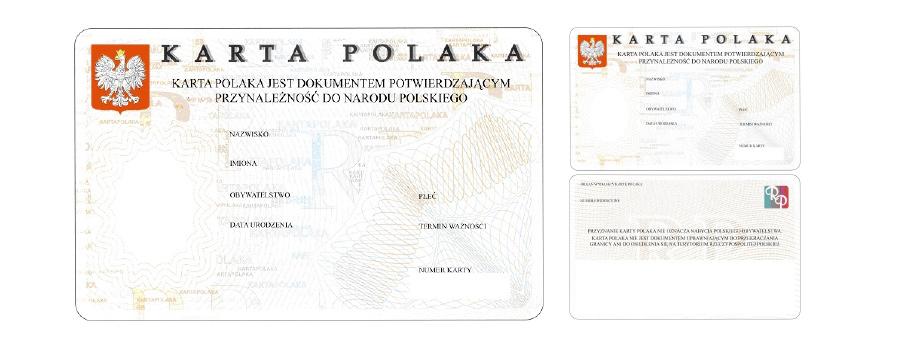 Карта поляка, в переводе не