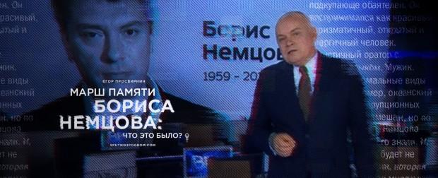 nemtsov-rally-cover