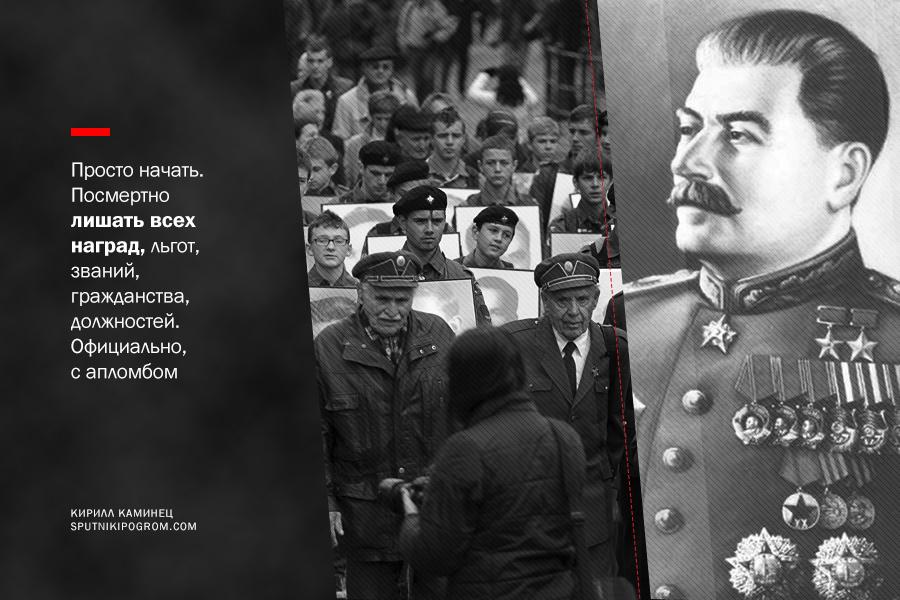 Часов, день смерти сталина открытки