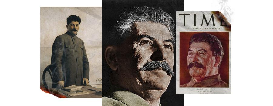 Сталин - это... Stis1