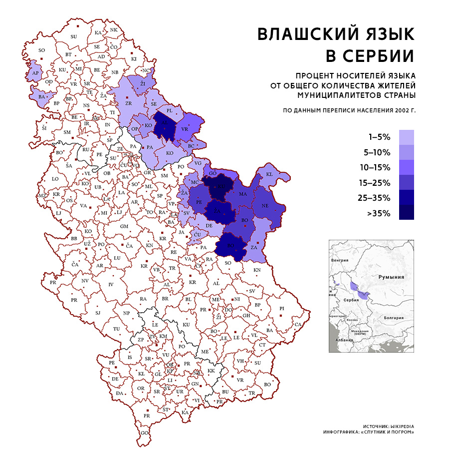 vlach-map0