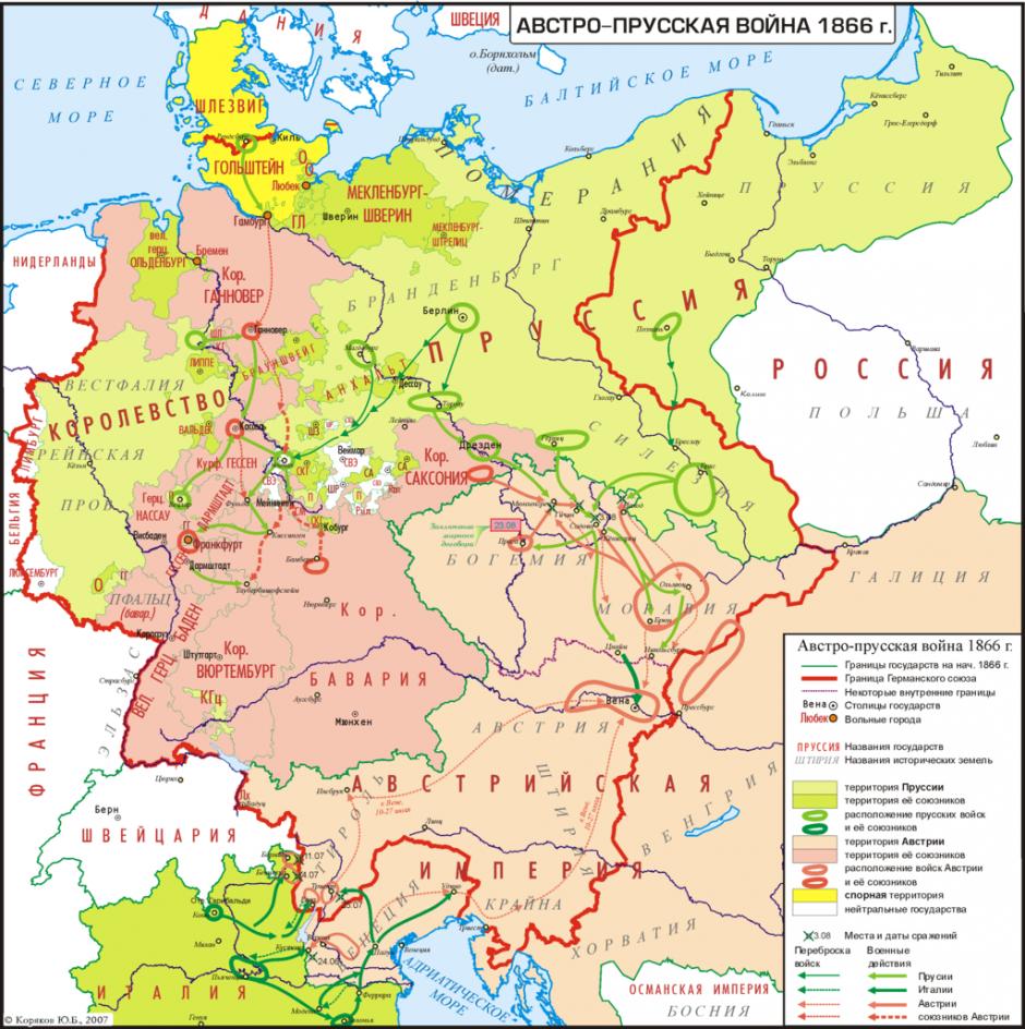 Austro-prussian-war-1866