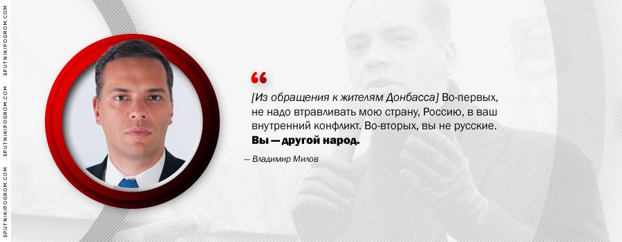 op_milov