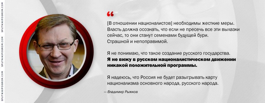op_ruzhkov