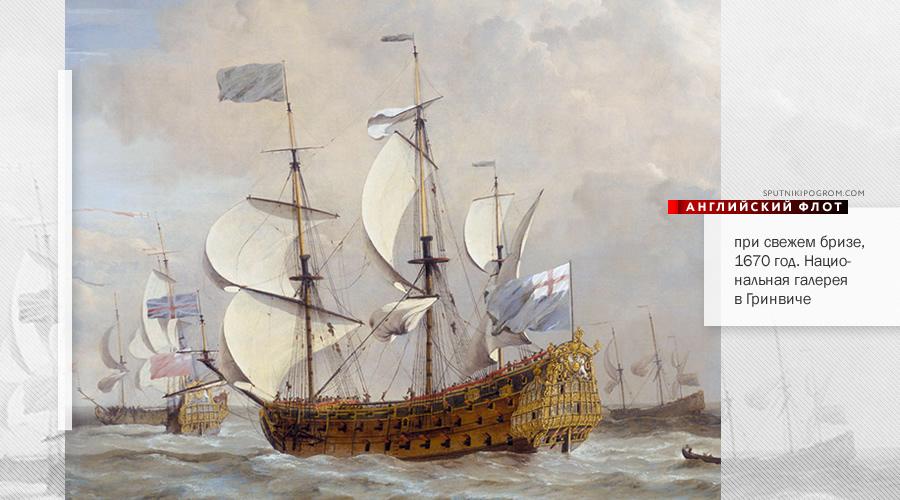 sea02