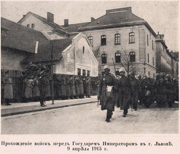 Парад русских войск во взятом Львове перед Государем Императором.