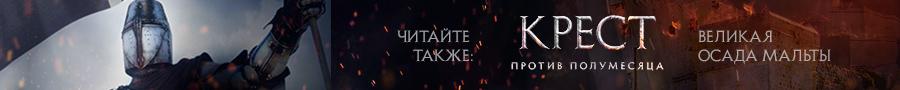 mal-banner
