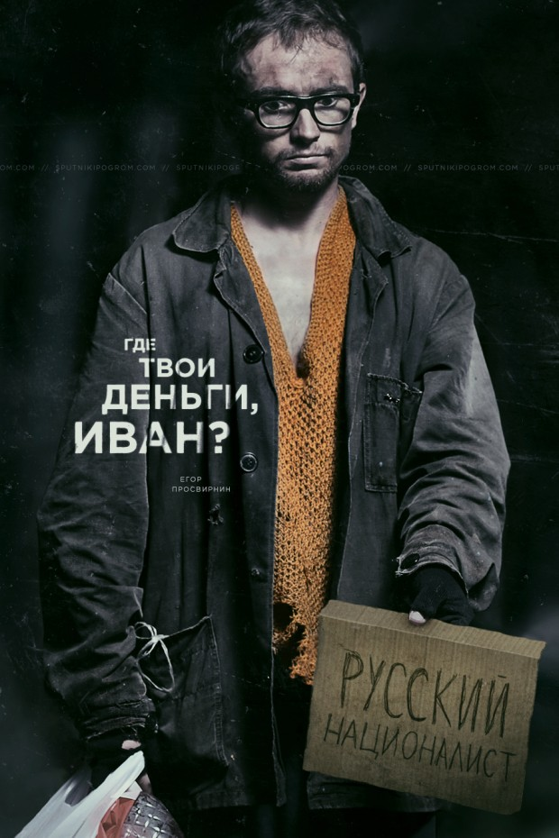 mon-cover
