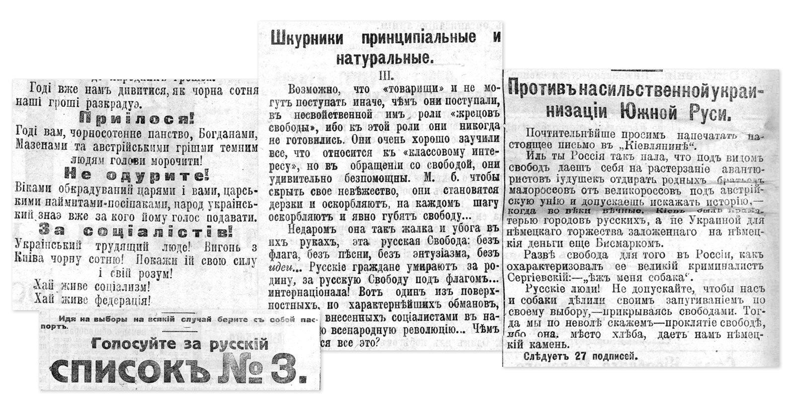 ki175