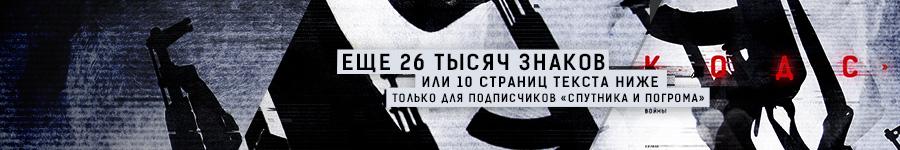 kods-banner
