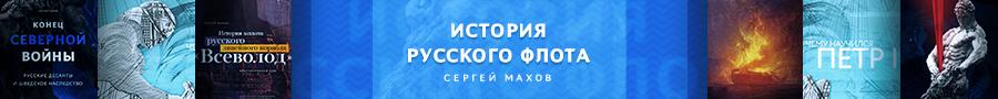 mahov-banner