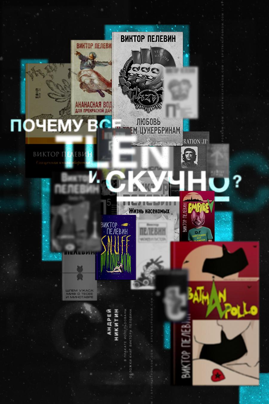 tlen-cover-v2