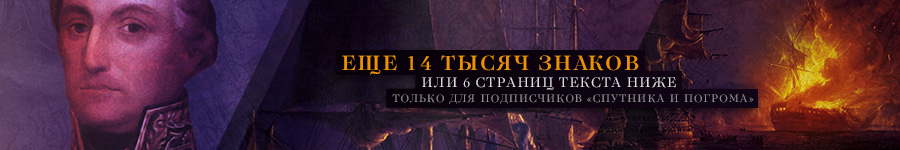 vsev-banner