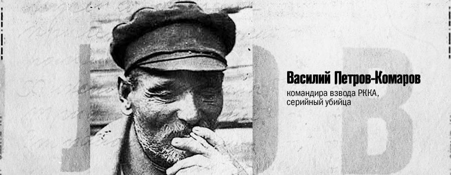 Как воры, мошенники и маньяки за права трудящихся боролись Bol08