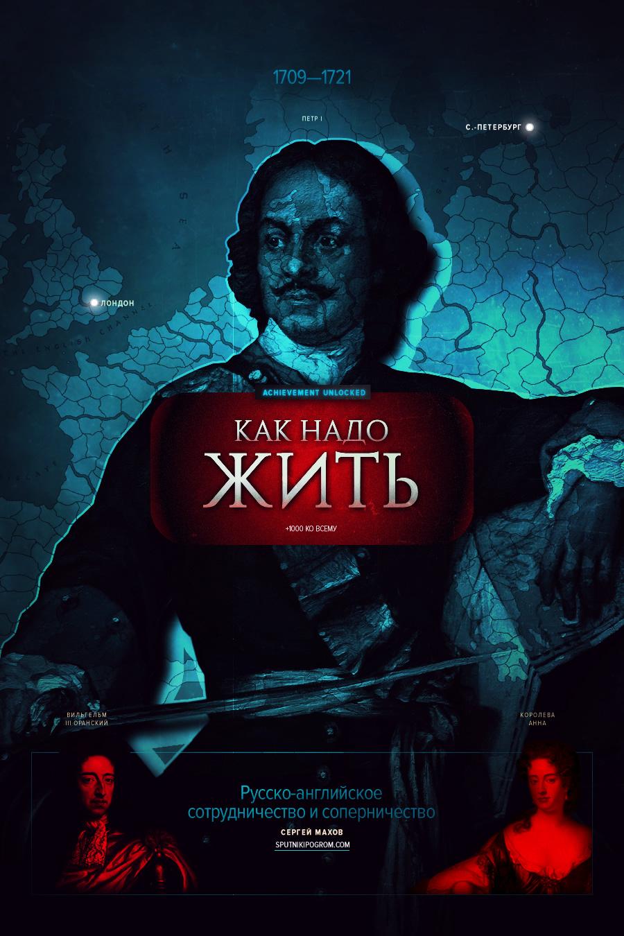 rus-en1