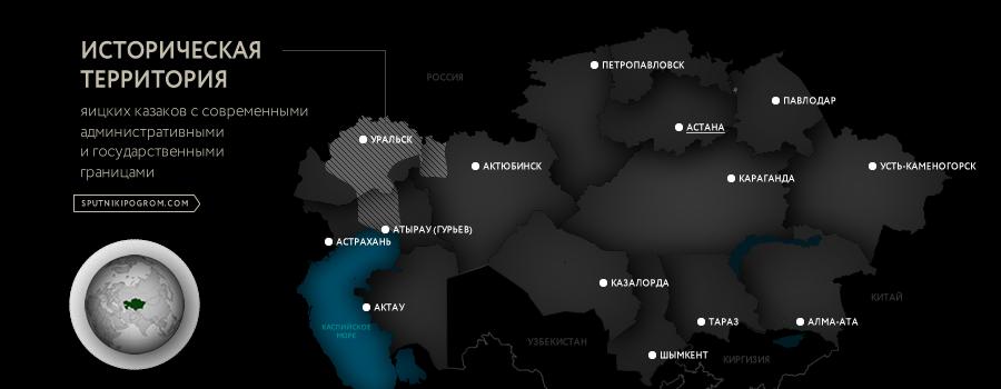 ruslandmapx