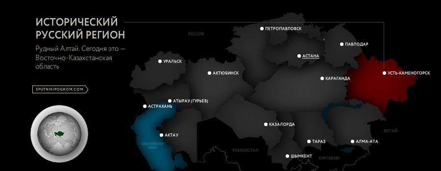 ruslandmapx2