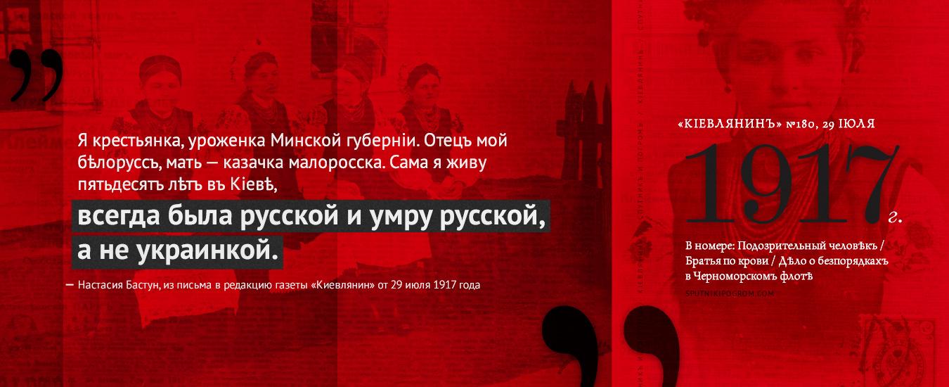 Курс доллара украина новости