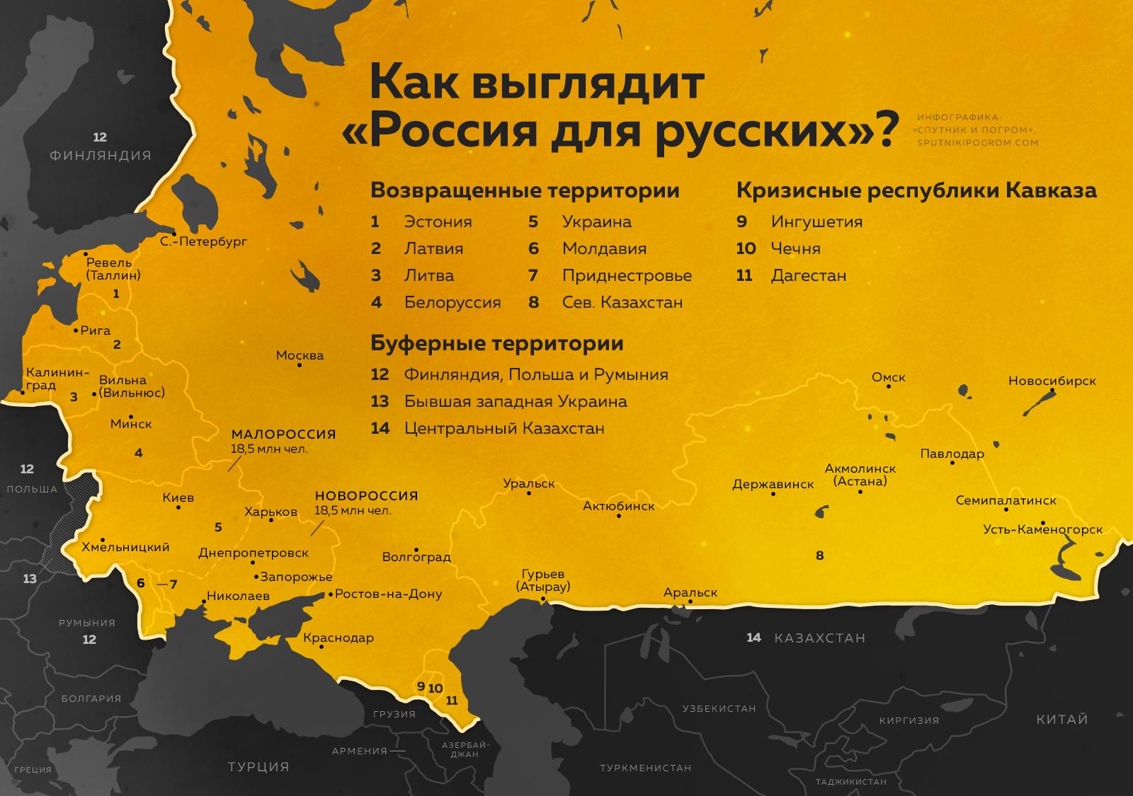 Земли Русского национального государства Russiamap1x