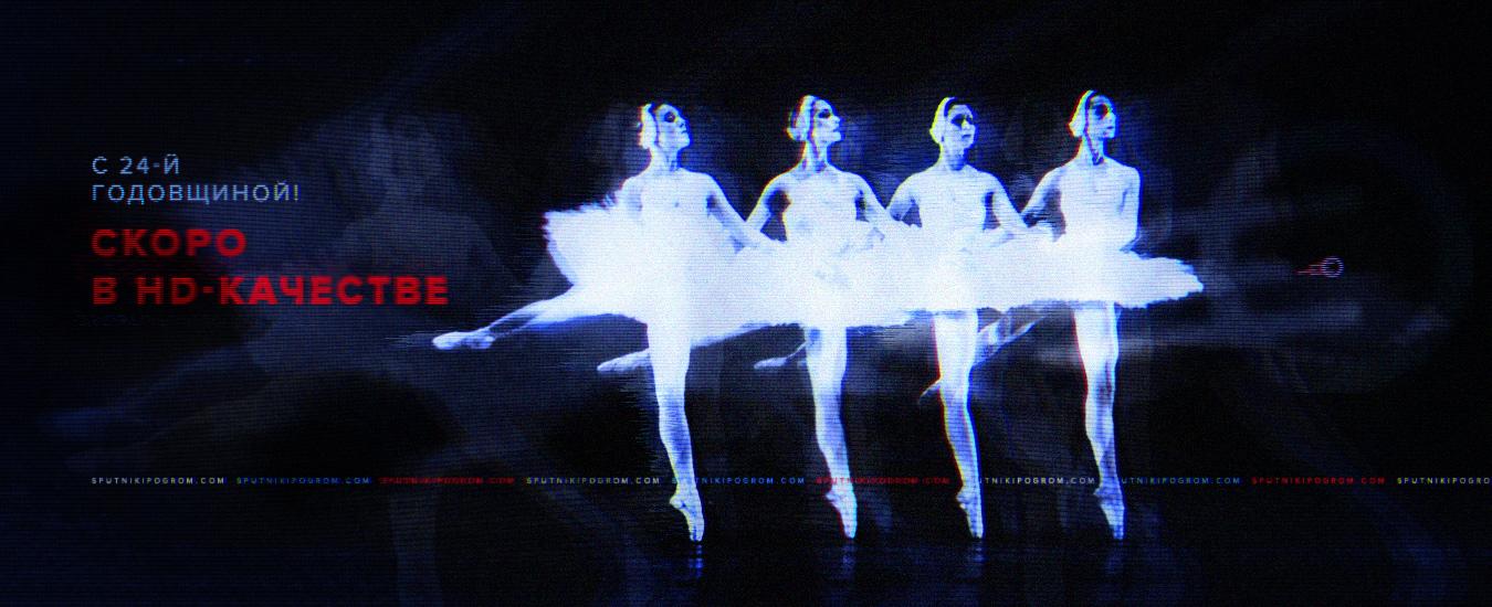 swan-cover-v2
