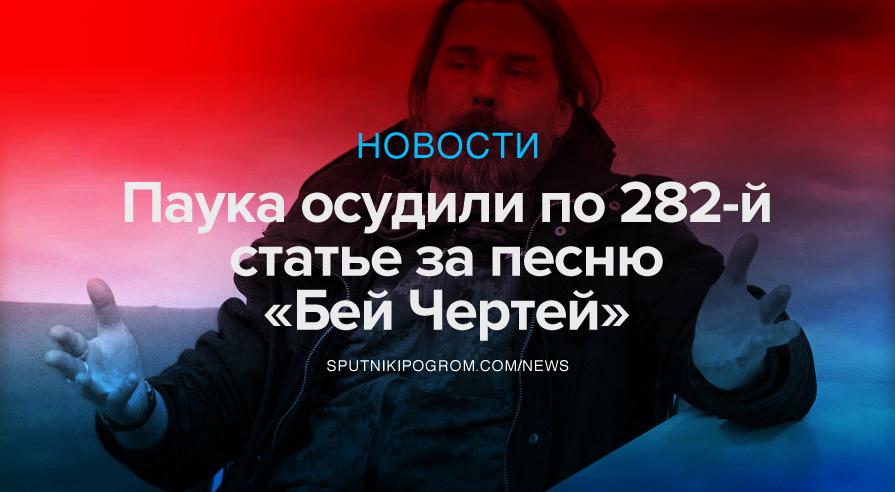 news30092
