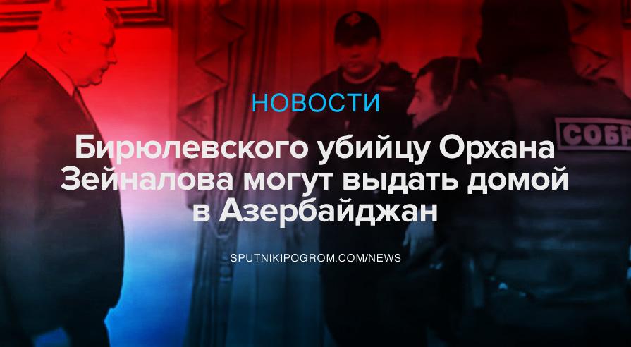 news3009x
