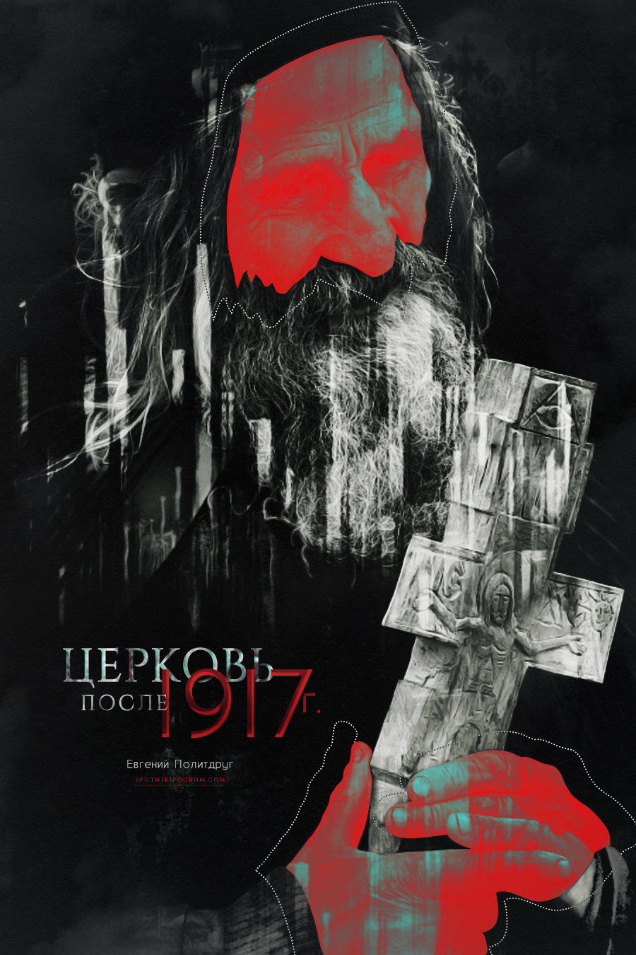 rpz1917-cover