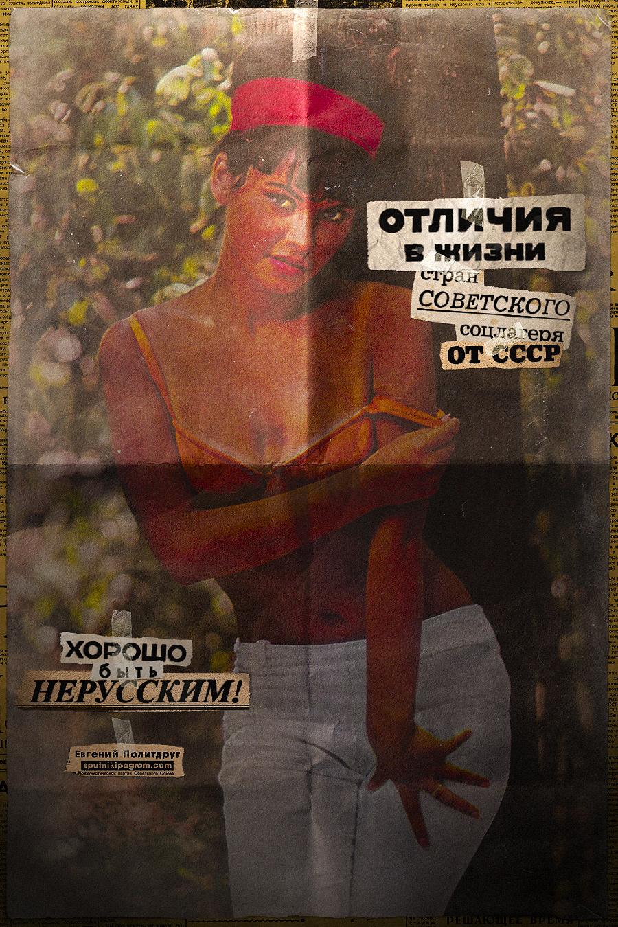sov-cover