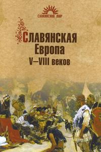 Учебник по избирательному праву читать онлайн