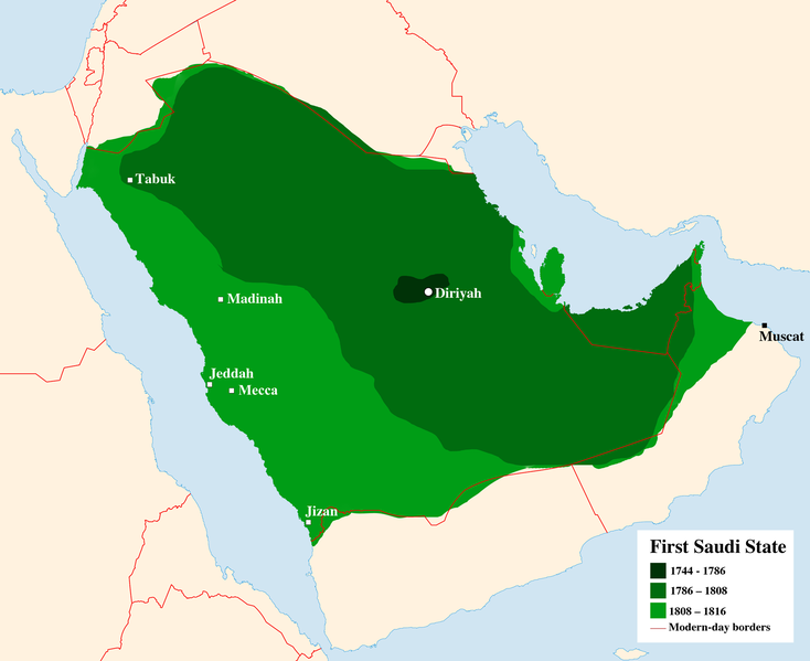 734px-First_Saudi_State_Big