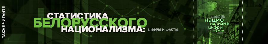 id-banner