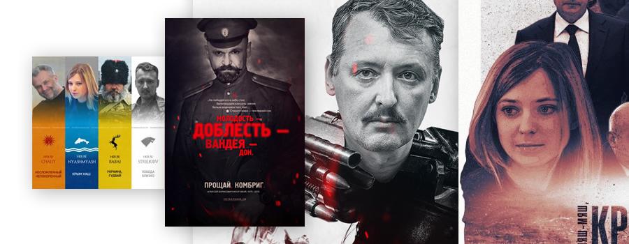 http://sputnikipogrom.com/wp-content/uploads/2015/10/n02.jpg