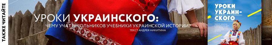 http://sputnikipogrom.com/wp-content/uploads/2015/10/nb1.jpg