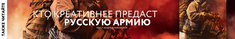 http://sputnikipogrom.com/wp-content/uploads/2015/10/nb2.jpg