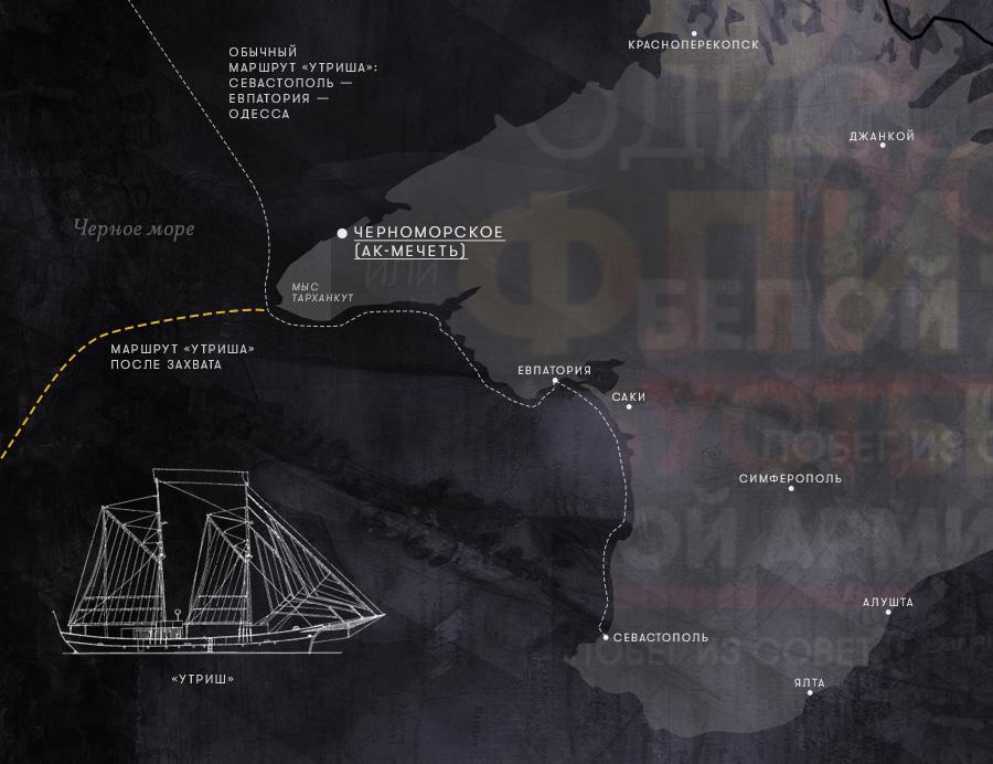 od-map2